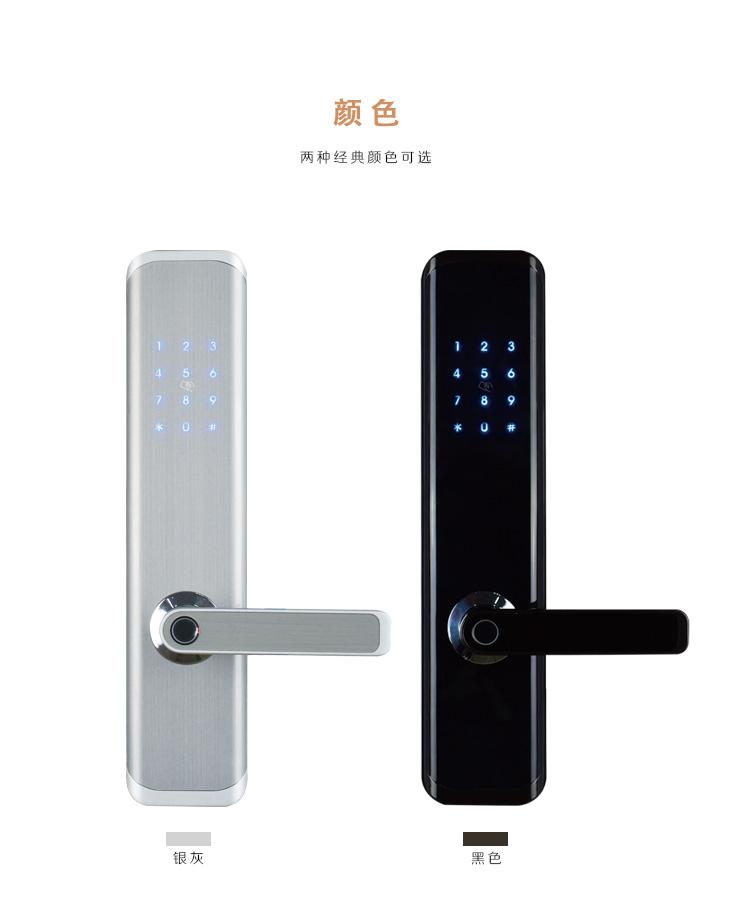 欧尚P20智能锁可选颜色:黑色和白色